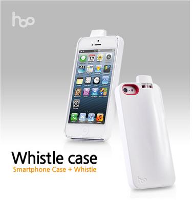 sp883_whistlecase_01.jpg