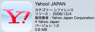 yahooapp.png
